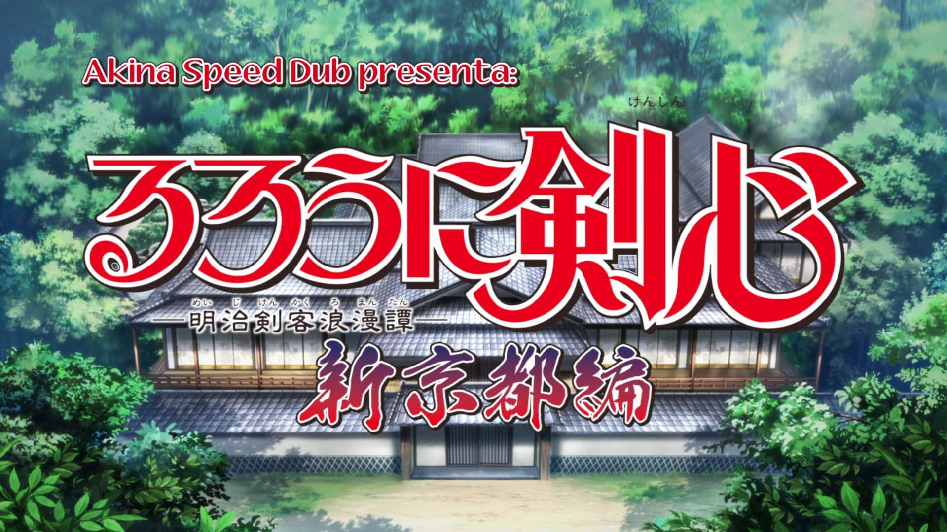 Rurouni Kenshin - Meiji kenkaku Romantan - Shin Kyoto Hen